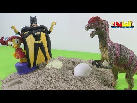 لعبة الديناصور الضخم  يطارد بيردى وتنقذها كات وومن للأطفال أجمل ألعاب الديناصورات للأولاد والبنات