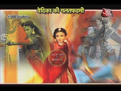 Aapke Aa Jaane Se: Vedika's TANDAV DANCE!