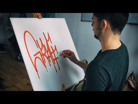 How to Graffiti TAGS and Basics