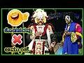 ಸನ್ಮಾನ & ಭೋಜನದ ಕುರಿತು ಕೊಡಪದವು ಹಾಸ್ಯ|ನಕ್ಕು ಸುಸ್ತಾದ ಹಿಮ್ಮೇಳ 😂|Kodapadavu comedy new|Yakshagana comedy