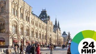 Высокое атмосферное давление угрожает здоровью москвичей - МИР 24