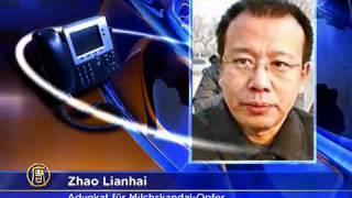 Opfer des 2008 Milchskandals verärgert über wiedereingesetzte Beamte