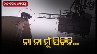 Rescue Operation Of Youth In Vani Vihar LIVE (Part 4)