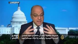 الواقع العربي-توتر إسباني روسي.. هل قرر الغرب بدء الصدام؟