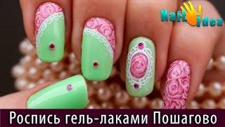ЦВЕТЫ на ногтях ГЕЛЬ ЛАКАМИ. Дизайн ногтей