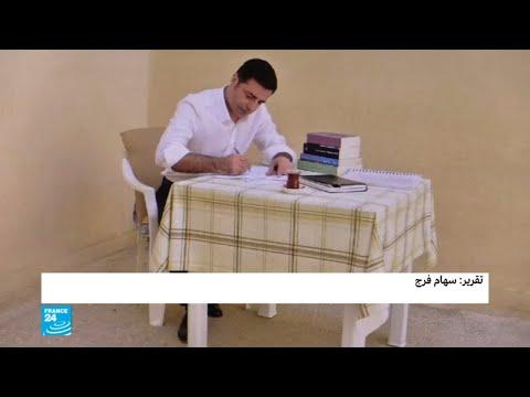 ما مصير صلاح الدين دميرتاش بعد الانتخابات التركية؟  - نشر قبل 1 ساعة