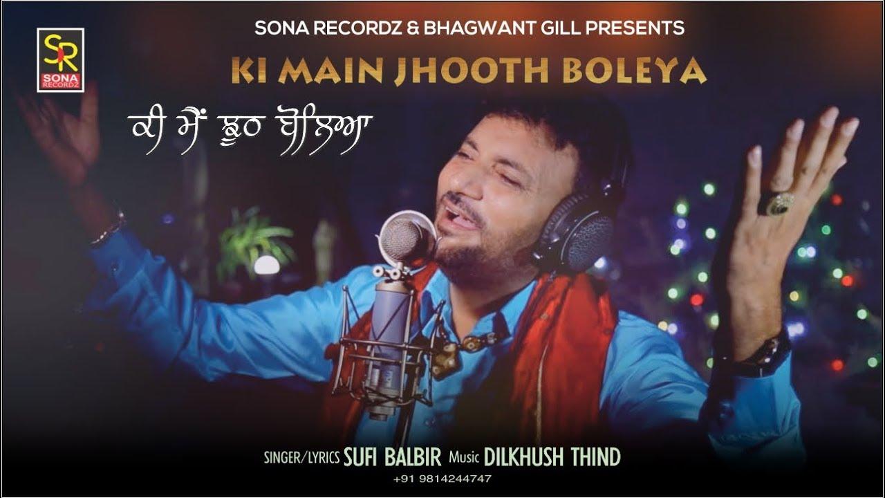 Ki Main Jhooth Boleya HD Full Video By Sufi Balbir 2018