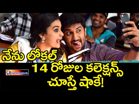 Nenu Local 14 Days Collections || Top Telugu Media