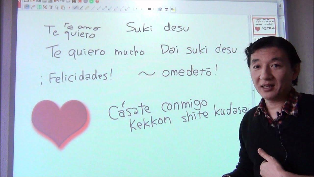 Decir Te Quiero En Japones Lecciones De Japones Youtube