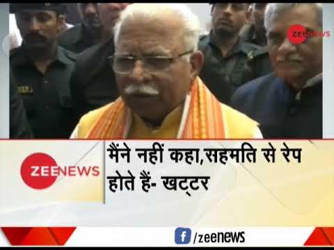 Manohar Lal Khattar clarifies his statement on rape, says don't politicise my statement thumbnail