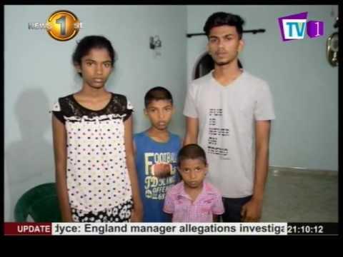 News 1st : Sri Lankan killed in South Korea accident