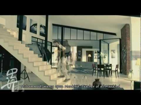 Sami Yusuf - Al-Mu'allim (with subtitles)