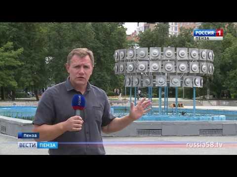Пензенская администрация представила проект новой Фонтанной площади