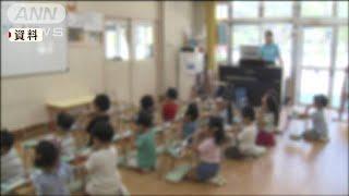 幼保無償化で「子どもが欲しい」と回答2.2%に(19/10/21)