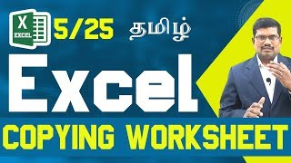 #5 Copying Worksheet in Excel || Microsoft Excel In Tamil