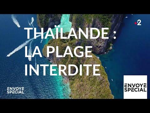 Envoyé spécial. Thaïlande: la plage interdite - 20 juin 2019 (France 2)