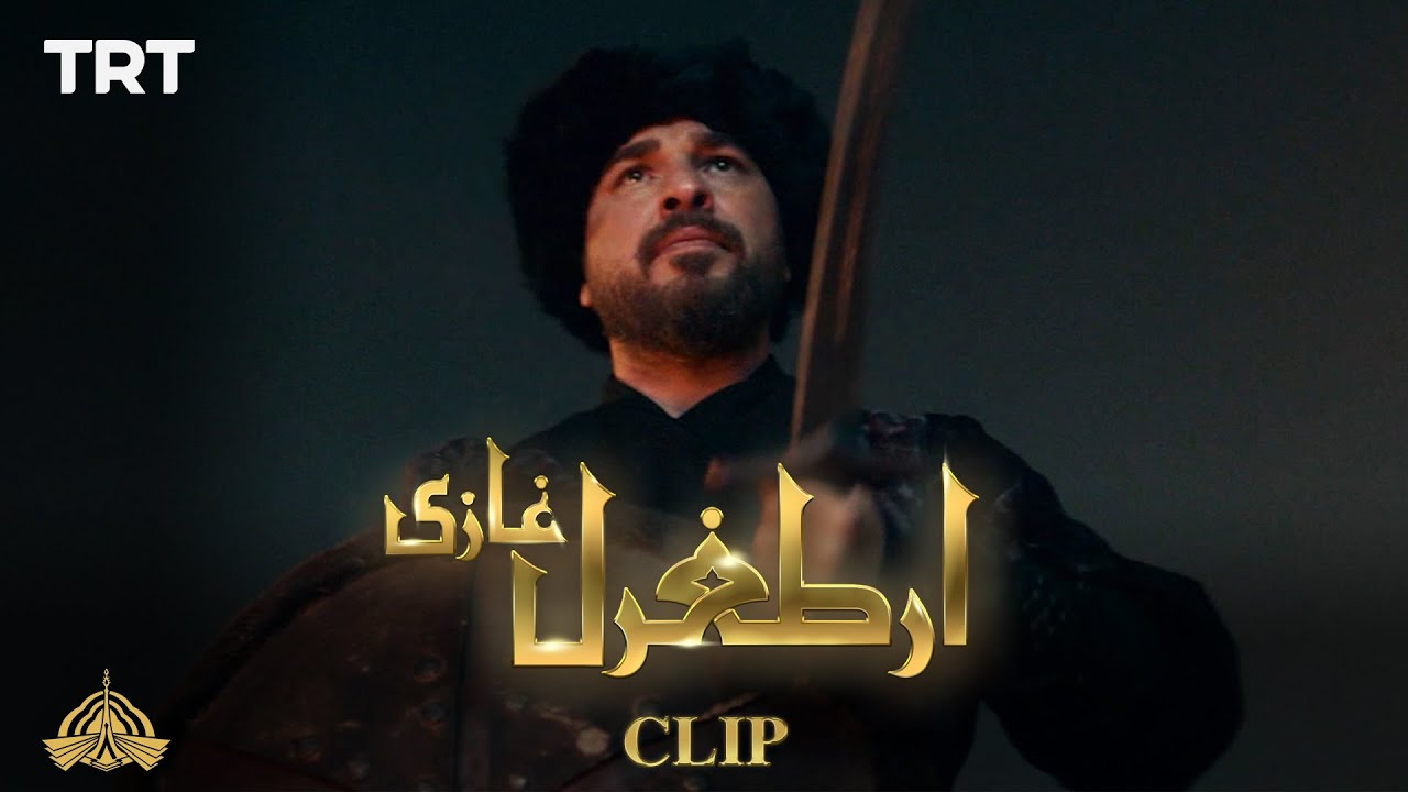 Ertugrul Ghazi's traditional dance | CLIP