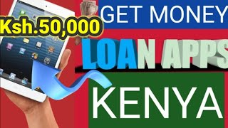 How to Get a Loan in App/How to Apply for a Cash Loan Through mpesa Kenya thumbnail