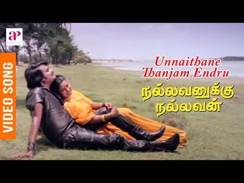 Nallavanuku Nallavan | Tamil Movie | Scenes | Clips | Comedy | Songs | Unnaithane Song