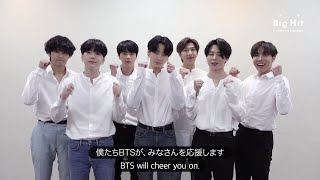 [Big Hitㅣ2020 GLOBAL AUDITION] - #BTS (English & Japanese version)