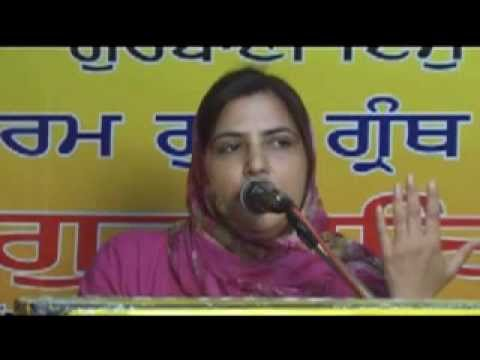 The Concept of Education in Guru Granth Sahib - by Ms. Bhawna Malik (Part One)