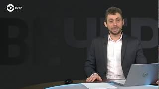 Разоблачение российского шпиона | ВЕЧЕР | 09.11.18
