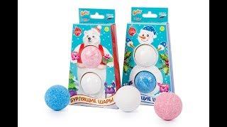 Новогодние бурлящие шары с сюрпризом!