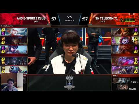 【叉燒老師來分析】AHQ vs SKT |2017全球總決賽 Group Stage D8 2017/10/17
