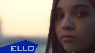 Аня Музафарова - Тесно