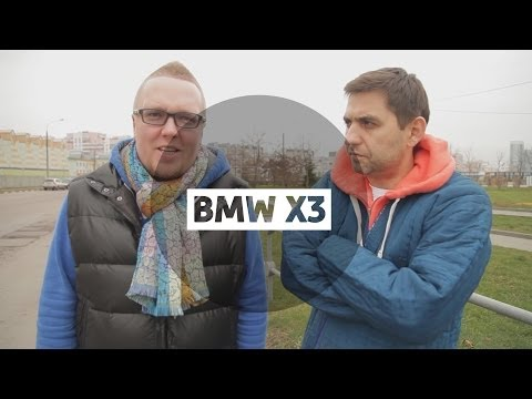 BMW X3 - Большой тест-драйв (видеоверсия) / Big Test Drive - БМВ Икс Три