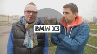 BMW X3 - Большой тест-драйв (видеоверсия) / Big Test Drive - БМВ Икс Три(Подкаст «Большой тест-драйв» - https://itun.es/ru/UdTgS.c Сайт: http://btdrive.ru/ | Twitter: http://twitter.com/bigtestdrive | G+: http://google.com/+stillavinpro..., 2014-03-16T15:39:33.000Z)