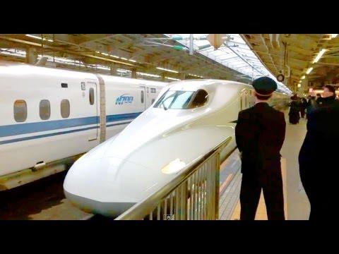 Osaka Tokyo Shinkansen bullet train
