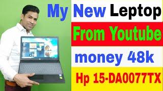 My new laptop From YouTube earning | Hp 15-da0077tx | Best laptop under 50000 | Hp leptop i5 8th gen