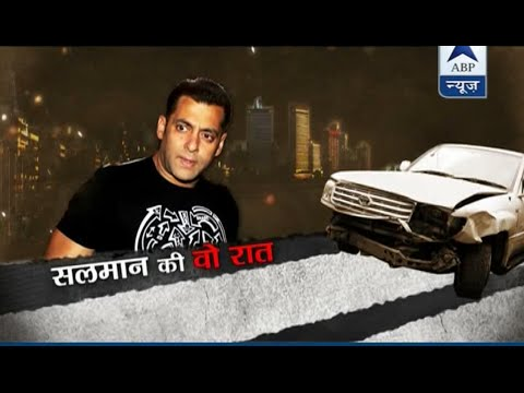 MUST WATCH II Full story behind Salman Khan Hit and Run Case