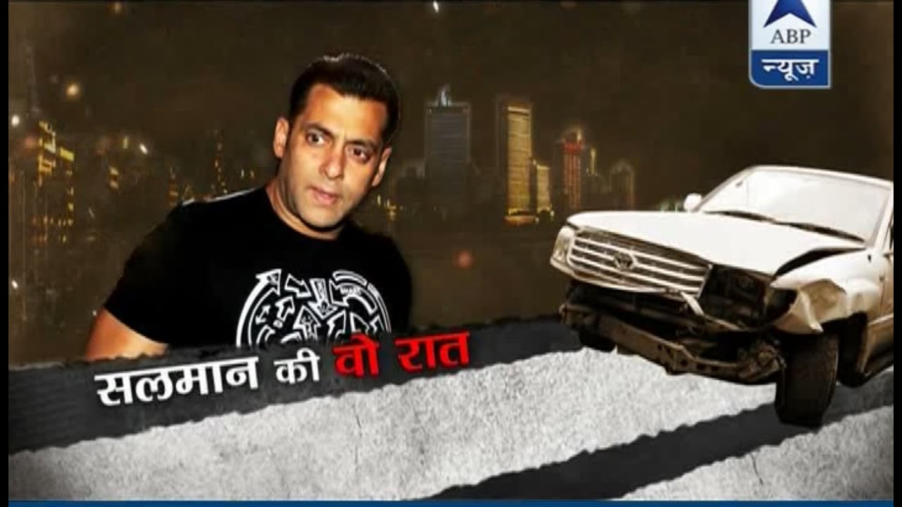 Download MUST WATCH II Full story behind Salman Khan Hit and Run Case