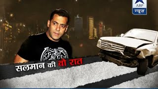 MUST WATCH II Full story behind Salman Khan Hit and Run Case