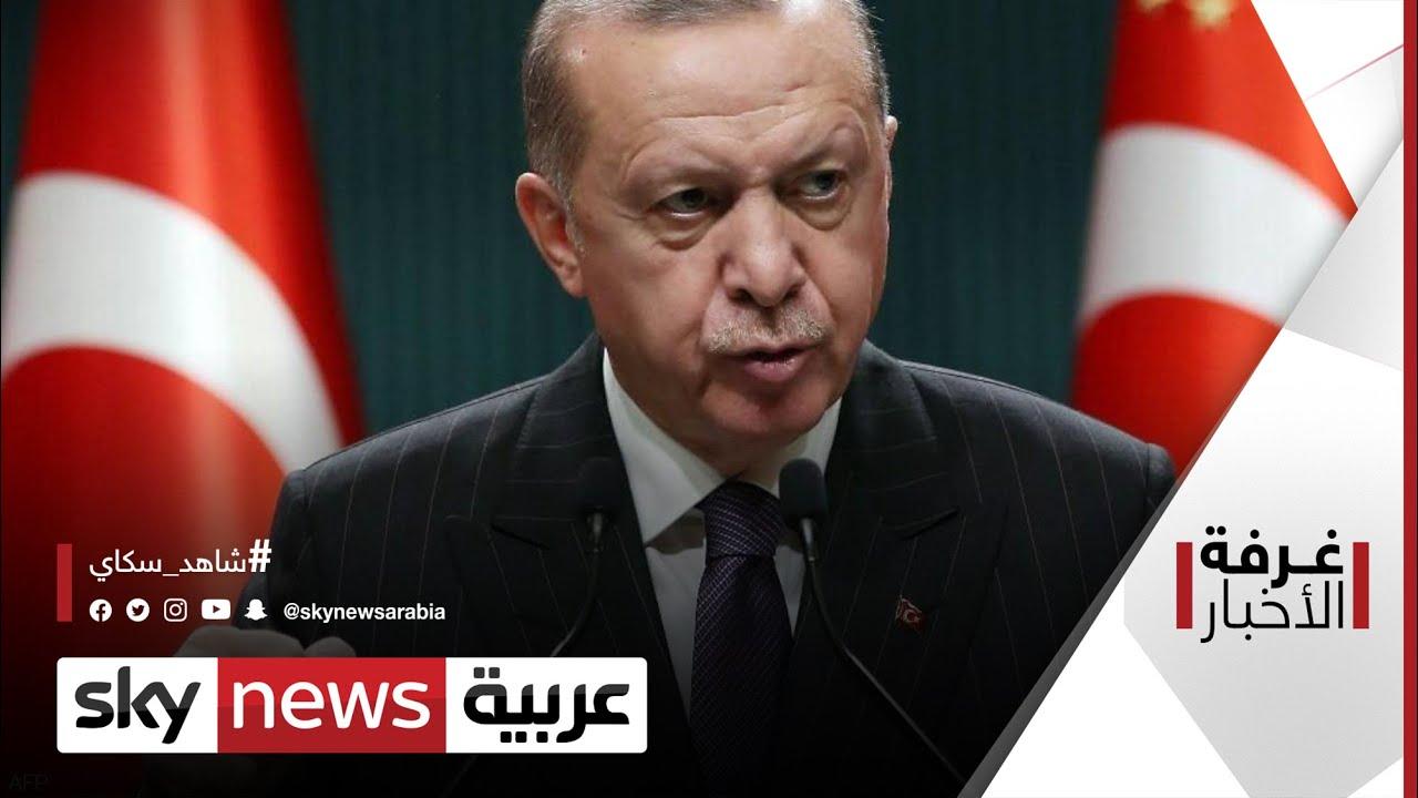 التقارب التركي - المصري .. قلق تنظيم الإخوان | #غرفة_الأخبار  - 00:02-2021 / 5 / 3