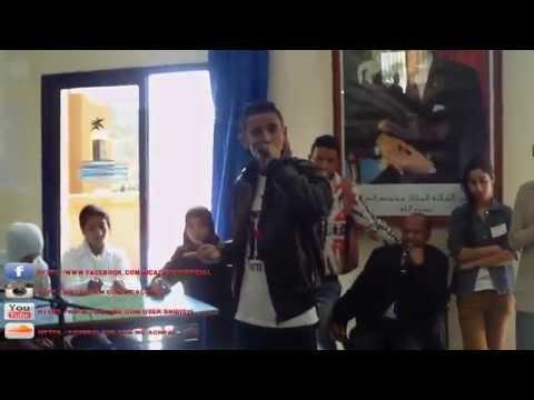 Mc Achraf  Show Dar Chabab Aourir [URR]