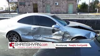 Հալաբյան փողոցում 5 մեքենայի բախումից հետո Mercedes ը դուրս էր եկել հանդիպակաց երթևեկելի գոտի