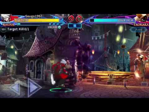 Blazblue iOS gameplay