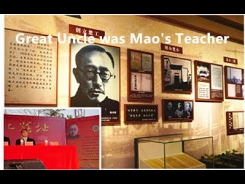 Great Uncle was Mao's Teacher,  part 1 on way to Xinhua