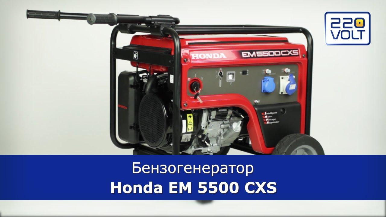 Honda em 5500 cxs Original und Fälschung Fake Stromaggregat - YouTube