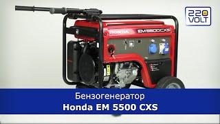 видео Бензогенераторы HONDA
