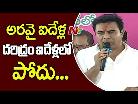 KTR Speech at Serilingampally | KTR Inaugurate Drinking Water Reservoirs & Foundations for New Roads