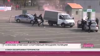 Россия готовится к Майдану  Полиция в духе «300 спартанцев» и «ментовских войн»