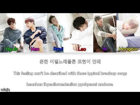 VIXX - Love Equation (이별공식) (Color Coded Lyrics) [Han/Eng/Rom]