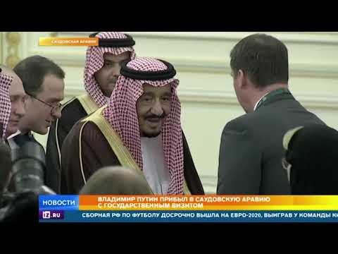 В Эр-Рияде прошли переговоры Путина и короля Саудовской Аравии