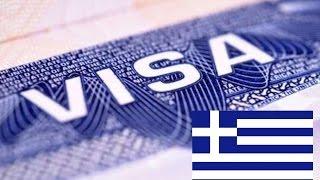 Виза в Грецию(Все знают, что есть различные категории виз, предназначенные для разных целей. Какая виза в Грецию нужна..., 2015-05-22T10:56:46.000Z)