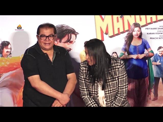 रवि किशन की बेटी रीवा किशन की पहली फिल्म ''Sab Kushal Mangal'' का हुआ Trailer Akshaye, Priyaank