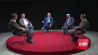 GOFTMAN: Analysts Discuss Ways To Save Afghanistan's Historical Sites